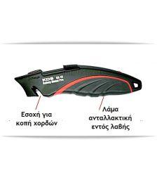 Κόφτης Λάμα Μεταλλικός Heavy Duty  KDS-MURATEC -  στο Autotec Δούμας