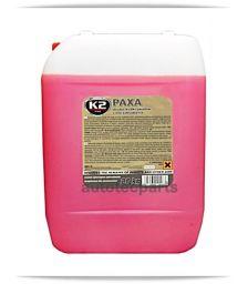 K2 PRO PAXA Καθαριστικό Εντόμων-Πίσσας  20 Kg - Λιπαντικά & Χημικά στο Autotec Δούμας