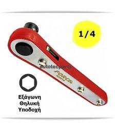Καστάνια Αντάπτορας Μίνι 1/4 x 130 mm 802214 FORCE - Εργαλεία Χειρός στο Autotec Δούμας