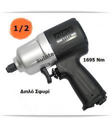 Αερόκλειδο 1/2 171mm  1695 Nm 82549 FORCE -  στο Autotec Δούμας