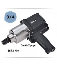 Αερόκλειδο 3/4 234mm 1673 Nm 82563 FORCE -  στο Autotec Δούμας